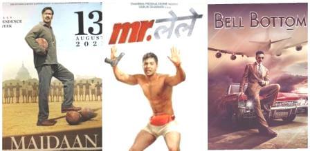 2021 या वर्षात अनेक बिग बजेट चित्रपट रिलीज होणार आहेत. या चित्रपटांबाबत जाणून घेऊया. अनेक चित्रपट ओटीटी प्लॅटफॉर्मवर रिलीज झाले.