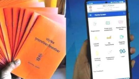 रेशन घेण्यासाठी लोकांना दुकानापर्यंत जाव लागतं. आता Mera Ration app च्या माध्यमातून तुम्ही घरबसल्या मोबाईलवरुन ऑर्डर देऊ शकणार आहात.