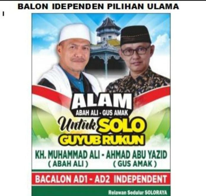 abah-ali3