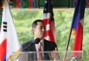 (Image) Mayor Julian Castro