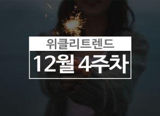갈 길 바쁜 핀테크…연내 전금법 개정 불투명에 규제 발목까지 (12월 4주차)