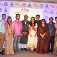 Zee TV launches new fiction property 'Do Dil Bandhe Ek Dori Se'