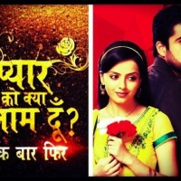 Iss Pyaar Ko Kya Naam Doon - EBP to see romance bliss between Aastha and Shlok