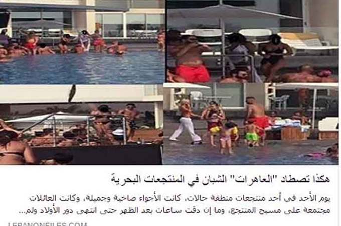 "Headline traslates as: ""This is how 'whores' hunt down young men at beach resorts"" 