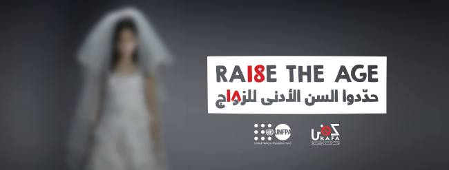 "KAFA's ""Raise the Age"" campaign 