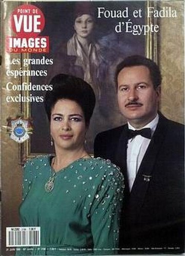 Принцесса Фадила с мужем Фуадом II