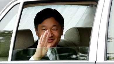 Photo of Японский император отменил празднование своего юбилея из-за коронавируса