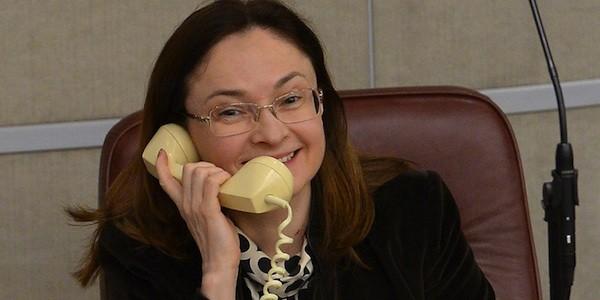 Глава ЦБ РФ Эльвира Набиуллина