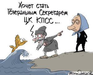 Капкан для Банка России