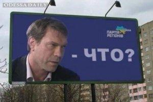 """Прямым текстом: думы """"ополченцев"""", смерть Новороссии, и разгром под Марьинкой."""
