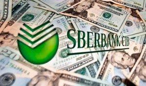 Сбербанк уличил ЦБ РФ во вранье