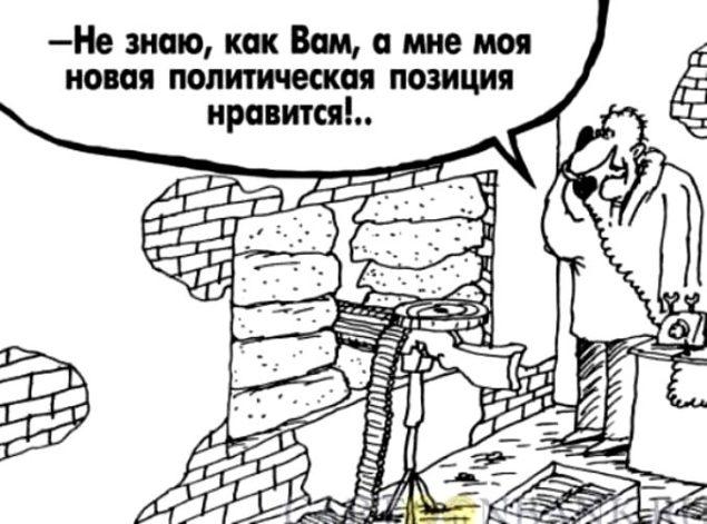 Фіг вам, а не Мінськ!
