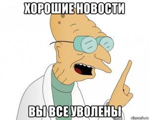 professor-farnsvort_66767930_orig_