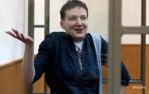 Адвокат Савченко оказался шпионом Суркова