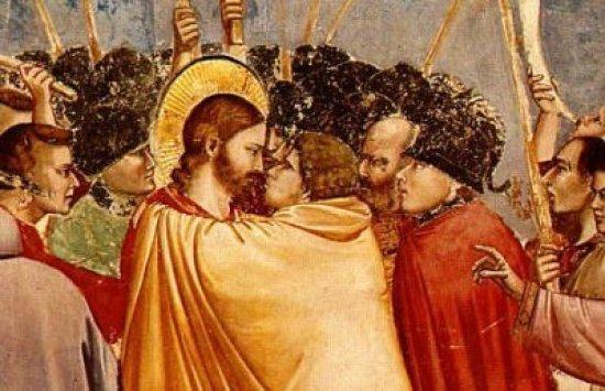 «Христос та Іуда»