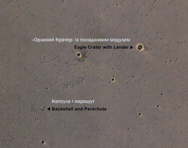 фото з Марсу