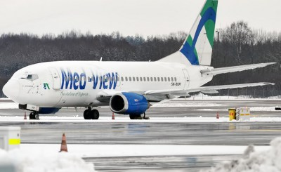 Med View - Med-View Airline relaunches flights to Yola, Maiduguri