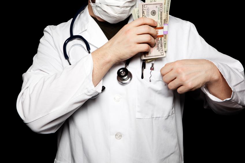 """圖像:癌症研究人員不想要""""治愈"""",他們會失去數十億"""