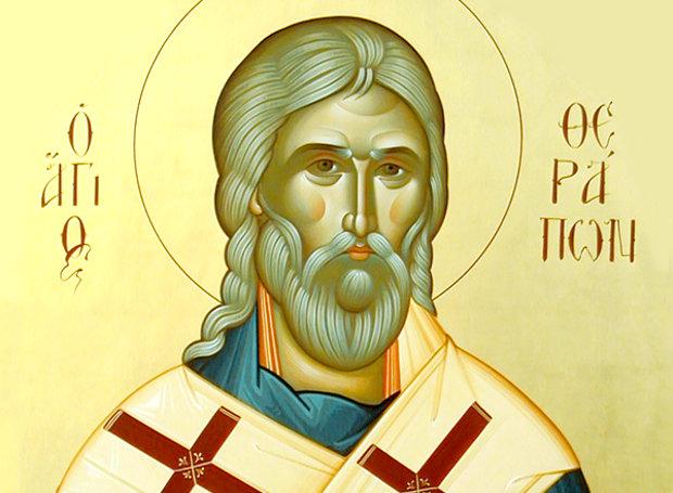 Παιδί μου, είμαι ο Άγιος Θεράπων με στέλνει σε εσένα η Παναγία, για να σε βοηθήσω. Από εδώ και στο εξής θα…