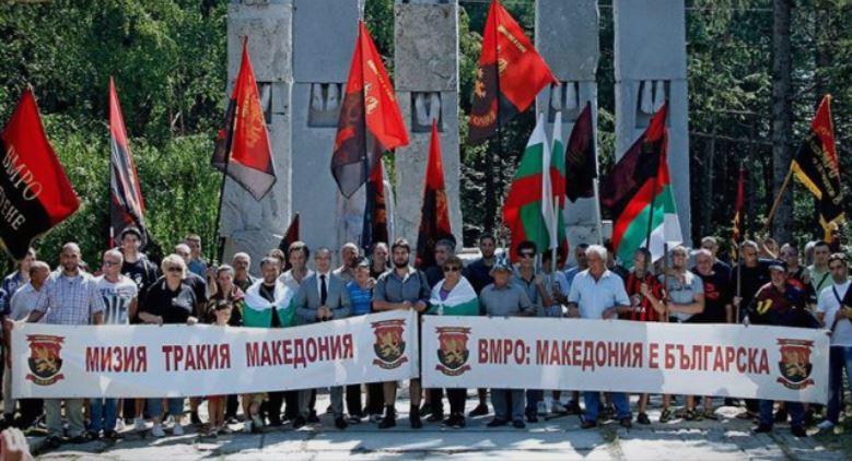 «Η Μακεδονία είναι Βουλγαρική… Είμαστε πίσω από τα αδέρφια μας στα Σκόπια»… λέει το βουλγαρικό VMRO του Bούλγαρου ΥΠΑΜ…!!!