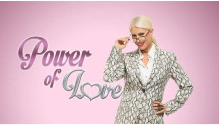 Power Of Love Spoiler: Οι δύο παίκτες που αποχωρούν την Παρασκευή! Ανατροπή…