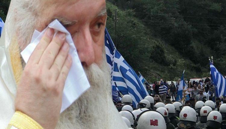 Συγκλονίζει ο Μητροπολίτης Καστορίας: Τα δάκρυα και η πύρινη ομιλία του για το ξεπούλημα της Μακεδονίας μας (βίντεο)