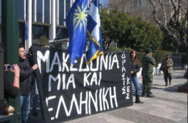 ΤΩΡΑ… Μέλη των Ελληνόψυχων φοιτητών του ΔΡΑΣΙΣ ΚΕΣ οι συλληφθέντες στην Κύπρο… «Αλήτες Προδότες Πολιτικοί, η Μακεδονία είναι Ελληνική» φώναζαν…