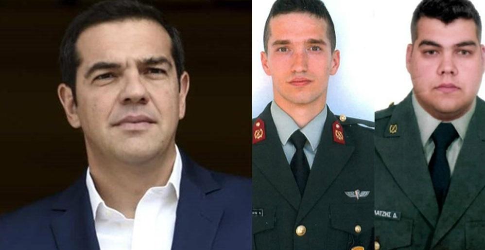 Τσίπρας: «Η αποφυλάκιση των Ελλήνων στρατιωτικών θα συμβάλει στην ενίσχυση της φιλίας»
