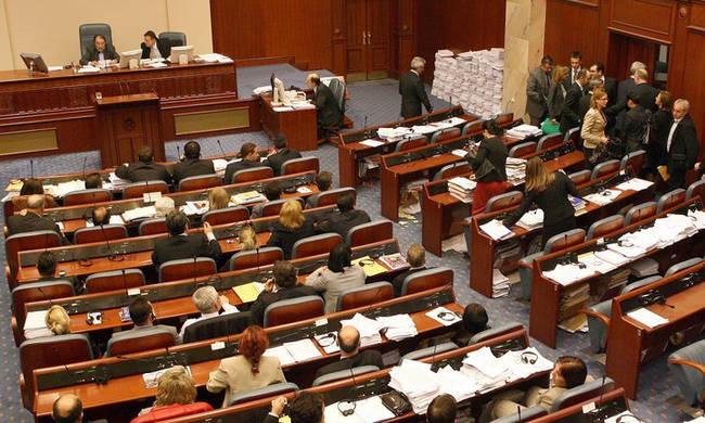 Θα το δούμε και στην Ελλάδα; Έρευνα για τις κατηγορίες περί προδοσίας κινεί η σκοπιανή κυβέρνηση με αφορμή την Συμφωνία των Πρεσπών