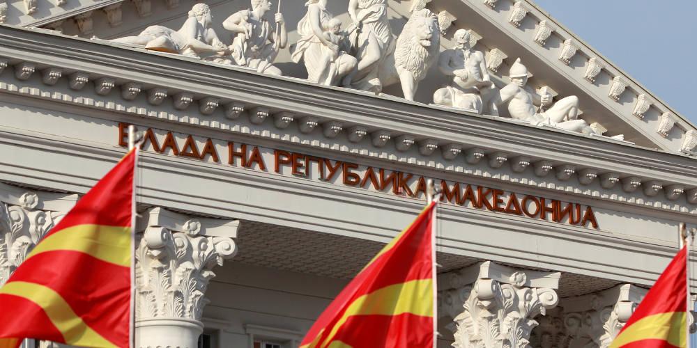 Βρήκε συμπαραστάτη ο Ζάεφ: Ανεξάρτητος βουλευτής θα στηρίξει τη συμφωνία των Πρεσπών