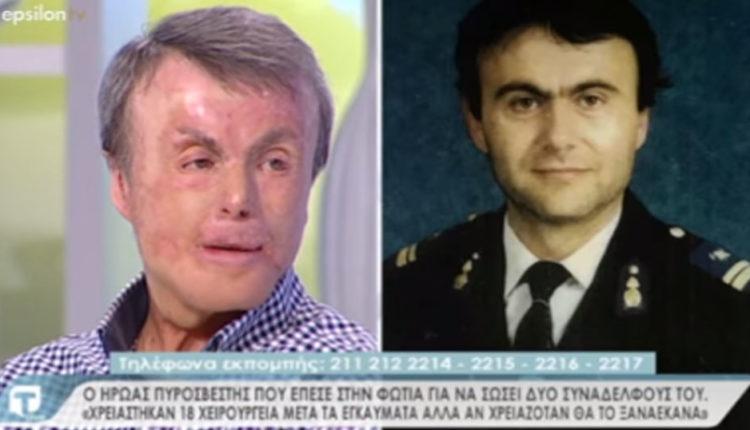 O Ήρωας Έλληνας Πυροσβέστης Που Έπεσε Στη Φωτιά Για Να Σώσει Τους Συναδέρφους Του