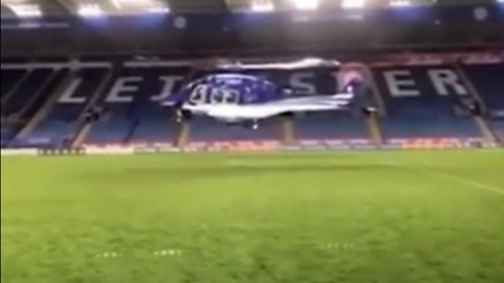 Leicester City crash helicopter rotor controls failed 1
