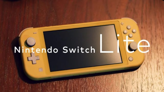 Nintendo Unveils Switch Lite, Coming Sept. 20 for $199 3