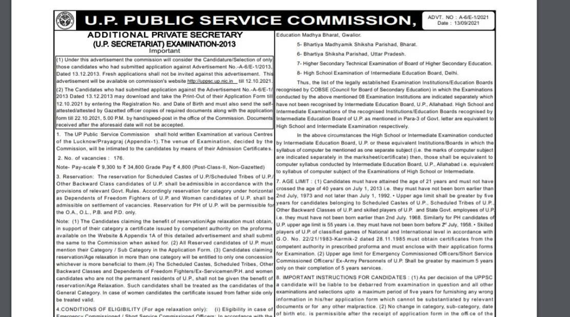 UPPSC-Notification-2021-ntf