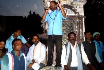 वीरगञ्ज घटनाको विरोधमा प्रदर्शन र पुतला दहन
