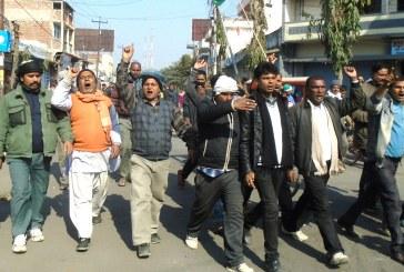 नेता महतोमाथि भएको आक्रमण विरुद्ध मधेशका जिल्लाहरुमा प्रदर्शन
