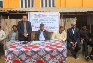 मुस्लिम वेलफेयर सोसाईटीद्वारा अंग्रेजी भाषा तालिम उदघाटन