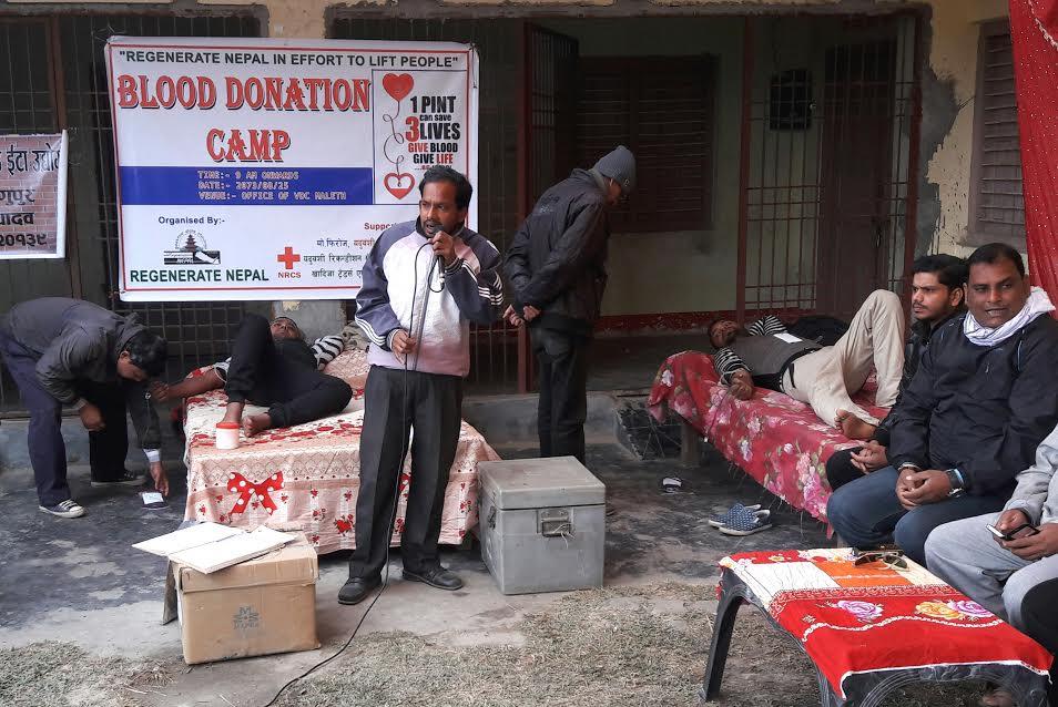 विश्व मानव अधिकार दिवसको अवसरमा पुनरउत्थान नेपालद्वारा रक्तदान