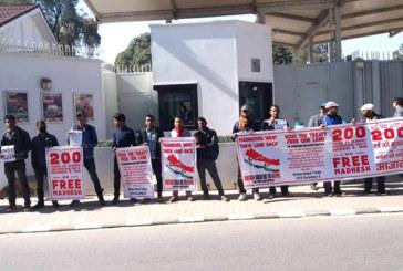 बेलायती दूतावास अगाडि स्वतन्त्र मधेशको माग गर्दै प्रदर्शन
