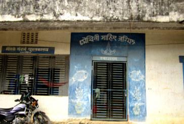 मैथिली साहित्य परिषदको सम्पूर्ण कार्यक्रम स्थगन