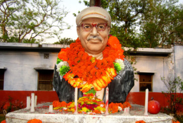 बहुआयामिक व्यक्तित्व स्व. रामचन्द्र झाको १२औं स्मृति दिवस मनाईयो