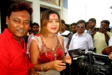 मैथिली कथानक चलचित्र 'औकात'को शुभ मुहुर्त