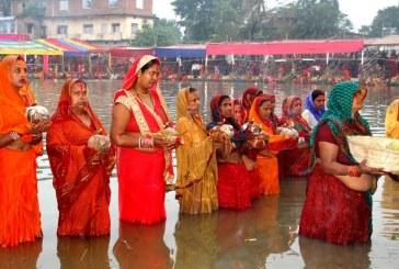 सप्तरीसहित देशैभरि भव्यताका साथ मनाईदै छठ पर्व