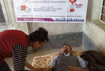 मावि रतवालामा स्वास्थ्य शिविर तथा रक्तदान