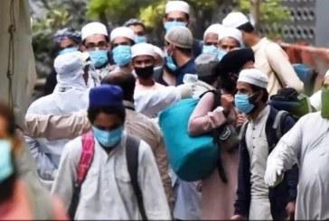 भारतबाट कोरोना नेपाल भित्रिने सम्भावना, जमातमा सप्तरीकै बढी सहभागी रहेको आशंका