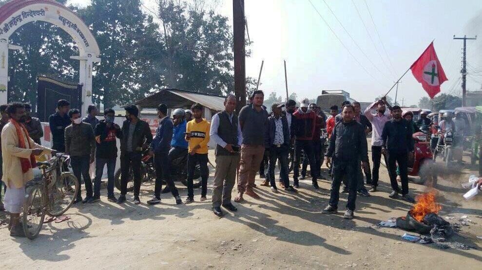 नेविसंघद्वारा राजविराज-कुनौली सडक अवरुद्ध