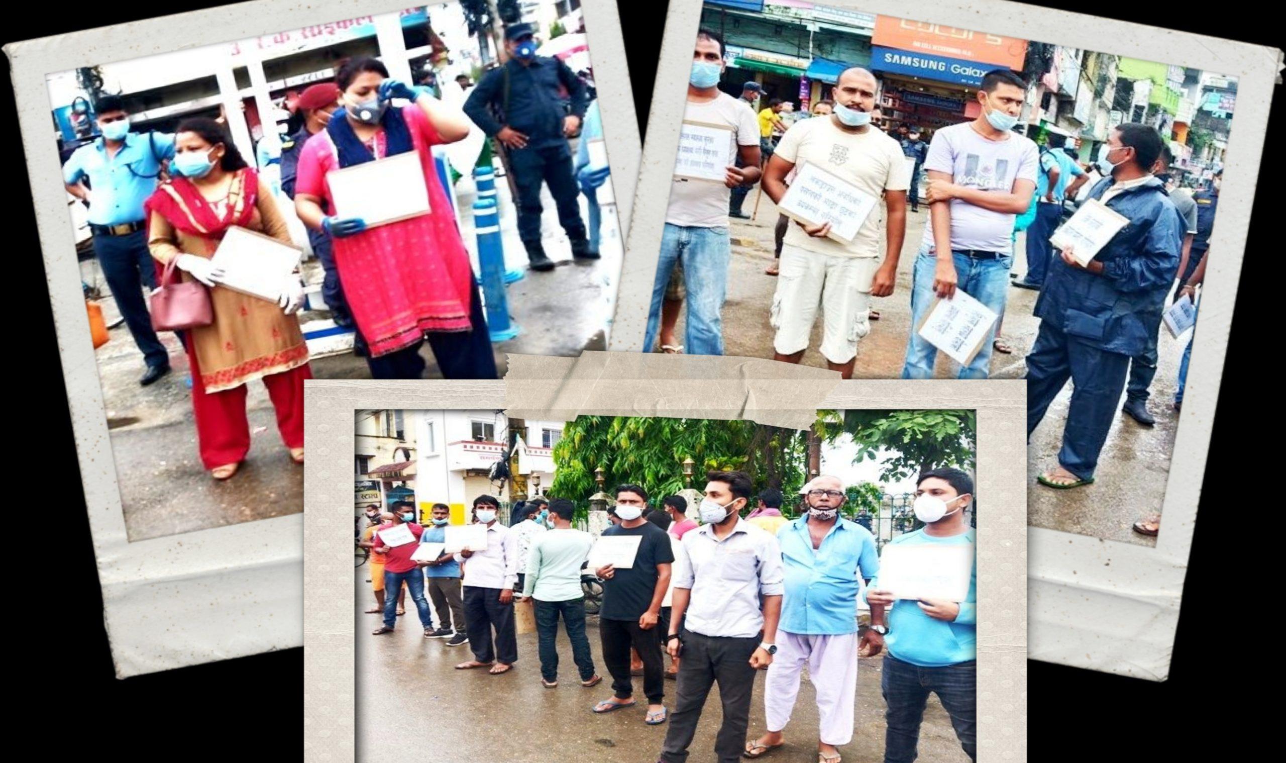 व्यवसाय सञ्चालनको माग गर्दै सैलुन तथा सौन्दर्यकर्मीहरुद्वारा प्रदर्शन