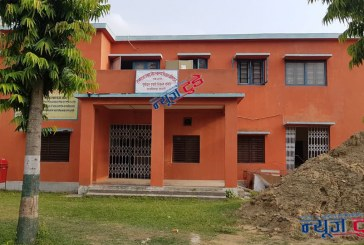 रामराजा प्रसाद सिंह स्वास्थ्य विज्ञान प्रतिष्ठानको कामलाई तिव्रता दिने सरकारको प्रतिवद्धता