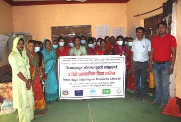 बेल्हीमा महिलाहरुको लागि सञ्चालित तीन दिने व्यवसायिक साक्षरता तालिम सम्पन्न