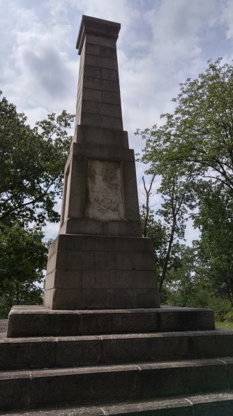 1880 Centennial Monument